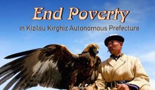 china end poverty